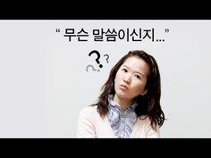 korean drama phrases 6