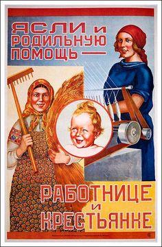 """1928 г. Федор Слуцкий. """"Ясли и родильную помощь - работнице и крестьянке""""   Источник:"""