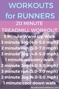 Workouts for Runners: 20 Minute Treadmill Interval Cardio Workout! Check out the link for 5 more treadmill workout plans! High intensive interval training(hiit), cardio training at home, cardip circuit workout Interval Cardio, Treadmill Workouts, Running On Treadmill, Running Tips, Running Humor, Butt Workouts, Fitness Workouts, Running Intervals, Hockey Workouts