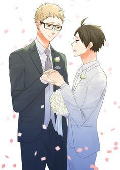 Tsukkiyama Marriage