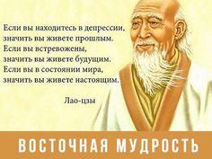 Мудрость тысячелетий. Обсуждение на LiveInternet - Российский Сервис Онлайн-Дневников