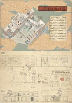 Architecture Panel, Japanese Architecture, Landscape Architecture, Landscape Design, Interior Architecture, Presentation Skills, Presentation Layout, Wooden House Design, Co Housing