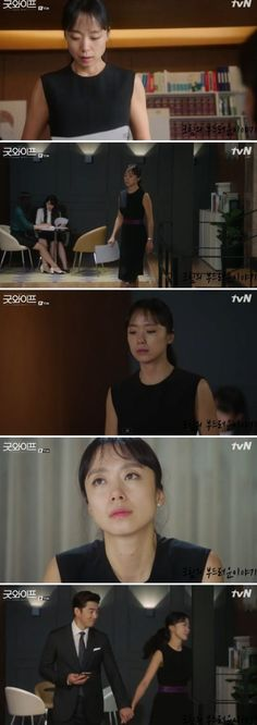 [Spoiler] Added episodes 15 and 16 captures for the #kdrama 'The Good Wife'