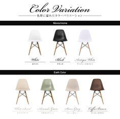 【楽天市場】チェア イームズ チェアー 送料無料 イームズチェア イス 椅子 イームズ椅子 いす ダイニングチェア リプロダクト シェルチェア dsw イームス スツール 脚 木製 北欧:モダンデコ