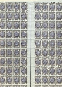 Persia Revenue stamp- 2 Rial