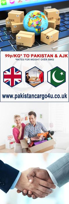 Sending Small Boxes and Containers to Pakistan Parcel Delivery, Blog Categories, Small Boxes, About Uk, Pakistan, Bean Bag Chair, Container, Little Boxes, Beanbag Chair