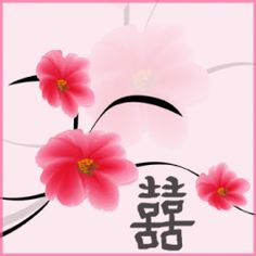 Use the auspicious Double Happiness symbol to not only enhance romance and marriage luck but attract other types of family luck.
