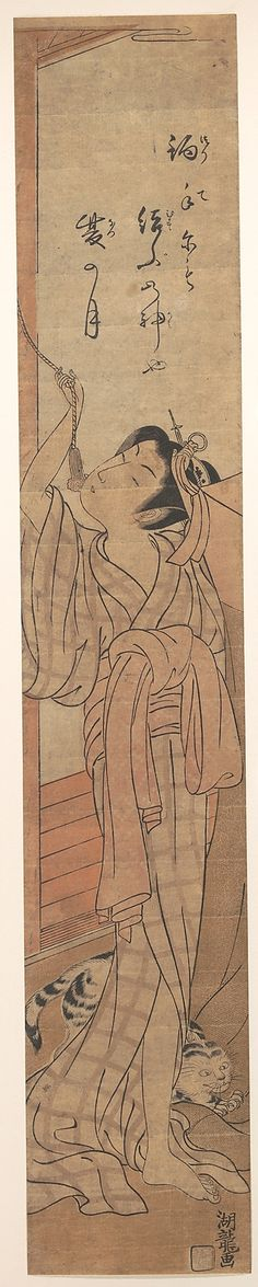 Young Lady Toying with the Tassel of Her Bed–net while a Cat Plays at Her Feet Isoda Koryūsai (Japanese, 1735–ca. 1790) Period: Edo period (.1615-1868) Met Mus.