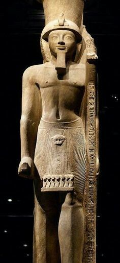 Statue of Pharoah Seti ll.