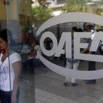 Ξεκινά το πρόγραμμα επιχορήγησης επιχειρήσεων για την απασχόληση 10.000 δικαιούχων «επιταγής επανένταξης στην αγορά εργασίας»