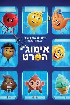 The Emoji Movie (2017) Full Movie Streaming HD