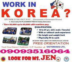 facemuk job vacancy in korea factory worker free orienta - Collection Agent Jobs