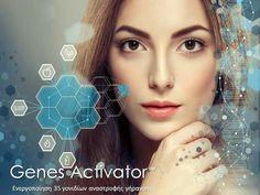 ΕΟΡΤΑΣΤΙΚΟΣ ΔΙΑΓΩΝΙΣΜΟΣ ΓΟΝΙΔΙΑΚΗΣ ΑΝΑΣΤΡΟΦΗΣ ΓΗΡΑΝΣΗΣ GENES ACTIVATOR™ http://dnacenters.gr/genes/ Ενεργοποίηση 35 γονιδίων για αναστροφή της γήρανσης.Δωρεάν ολοκληρωμένο πρόγραμμα 8 εφαρμογών για 5 τυχερές ! Όλοι οι συμμετέχοντες στον διαγωνισμό θα κερδίσουν μια (1) θεραπεία αναστροφής γήρανσης Genes Activator™.