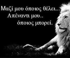 "Find and save images from the ""greek ""facts"""" collection by Marina (mar_fox) on We Heart It, your everyday app to get lost in what you love. Meaningful Quotes, Inspirational Quotes, Funny Greek Quotes, Lion Quotes, Serious Quotes, True Words, Just In Case, Best Quotes, Wisdom"