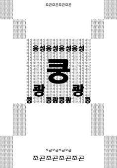 t212_KUb_김수정_w08_05