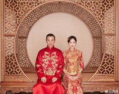 Chinese couple Tang Yan and Luo Jin married in Guo Pei Chinese Wedding Decor, Traditional Chinese Wedding, Chinese Style, Chinese Fashion, Chinese Marriage, Chinese Bride, Chinese Gown, Tiffany Tang Luo Jin, Princess Weiyoung