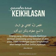 Islamic Inspirational Quotes, Islamic Quotes, Good Life Quotes, Life Is Good, New Reminder, Startup Quotes, Quran Surah, Muslim Quotes, Qoutes