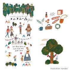 イラストレーター nanako Japanese Illustration, Character Illustration, Graphic Design Illustration, Digital Illustration, Graphic Illustration, Kids Graphic Design, Graphic Design Posters, Kids Poster, Japan Design