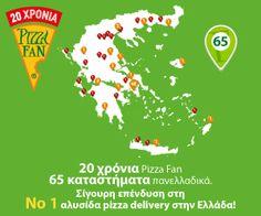 PIZZA FAN Franchise! Ξεχωρίζει! Mοναδικό επιχειρηματικό μοντέλο υψηλής κερδοφορίας μέσω της αξιοποίησης εργαλείων για την ενίσχυση των πωλήσεων και με παράλληλη επίτευξη οικονομιών κλίμακας! Franchise Business Opportunities, Opportunity, Pizza