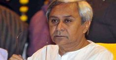 Bhubaneswar: The Odisha government announced on Tuesday the implementation of the much-awaited 7th Pay Commission's recommendations which would benefit around 8 lakh government employees and pensioners and cost the exchequer Rs 4,500 crore. The government employees would get the pay hike...