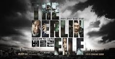 The Berlin File 2013 DVDRip Full Movie Free Download