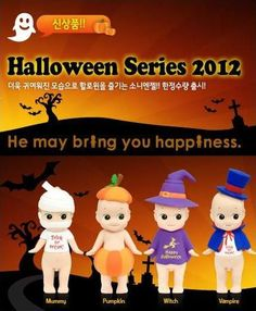 Shop | Category: Halloween & Autumn | Product: Sonny Angel Mini Figure - Halloween 2012