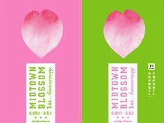春にシビれるとは、このことか。midtown blossom : 恋するデザイン図鑑 Flyer And Poster Design, Logo Design, Graphic Design, Advertising Design, Trip Planning, Birthday Cards, Cool Designs, Banner, Symbols