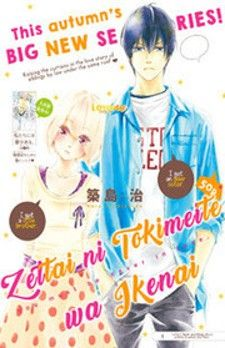 You could read the latest and hottest Zettai ni Tokimeite wa Ikenai 1 in MangaHere. Good Manga To Read, Read Free Manga, Manga Reading Sites, Romantic Manga, Drama, Novels To Read, Online Manga, Comic Store, Manga Covers