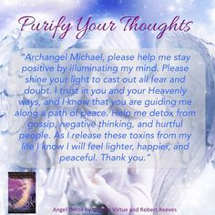 Purify your thoughts