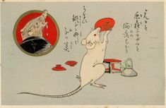 Japanese Drawings, Japanese Tattoo Art, Japanese Prints, Retro Interior Design, Mouse Illustration, Japanese Folklore, Pet Mice, Asian Love, Japanese Graphic Design