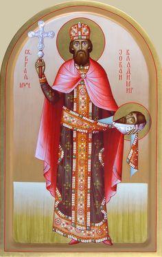 Sv. Kralj Jovan Vladimir