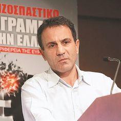 Νέο κόμμα αριστερά του ΣΥΡΙΖΑ - My Review
