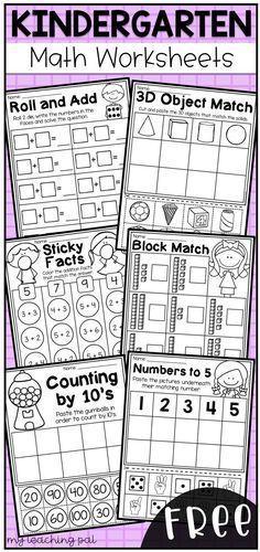Free kindergarten 1 20 number practice set kindergarten math free kindergarten math worksheets fandeluxe Image collections