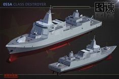 Type 055 055A destroyer cruise China