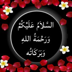 Islamic Dua, Islamic Quotes, Assalamualaikum Image, Richie Rich, Allah Wallpaper, Doa Islam, Birthday Frames, Montages, Morning Quotes