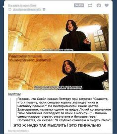 Гарри Поттер,фильмы,снейп,