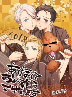 Victor, Yuri, Yurio, and Makkachin Otaku Anime, Manga Anime, Ice Candy, Yuuri Katsuki, Love Stage, ユーリ!!! On Ice, Yuri Plisetsky, Anime Costumes, Yuri On Ice