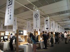 a + e / 建築と食べ物: 「銀座目利き百貨街3」@松屋銀座