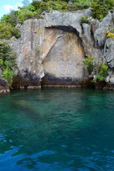 Mine Bay Maori Rock Carvings, Lake Taupo, NZ