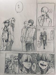 Anime Character Drawing, Character Art, Art And Illustration, Comic Kunst, Comic Art, Manga Art, Anime Art, Art Sketches, Art Drawings