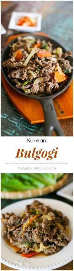 How to make easy, delicious and authentic Bulgogi (Korean BBQ beef) from scratch | MyKoreanKitchen.com