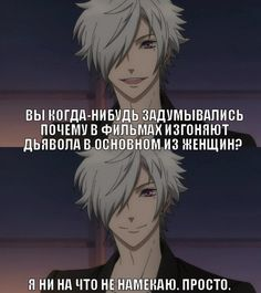 Новости Manga Anime, Anime Art, Anime Mems, Know Your Meme, Poems, Geek Stuff, Mood, Funny, Quotes