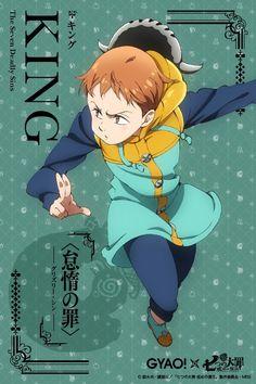 King - Nanatsu no Taizai/Seven Deadly Sins Otaku Anime, Anime Guys, Manga Anime, Anime Art, Seven Deadly Sins Anime, 7 Deadly Sins, Anime Character Names, Anime Characters, Seven Deady Sins