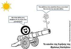 κα13 Christmas Decorations, Peace, Blog, October, War, Seasons, Seasons Of The Year, Blogging, Sobriety