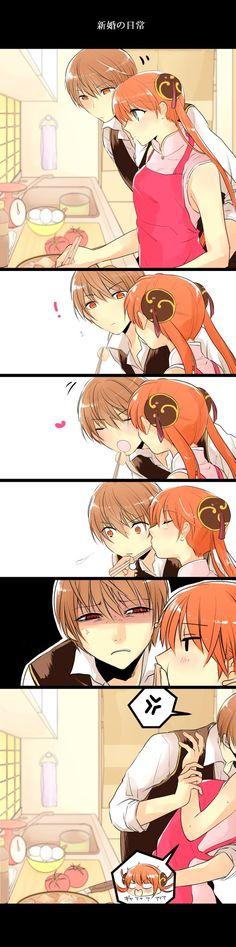 Funny love couple romances 43 Ideas for 2019 Funny Anime Couples, Anime Couples Drawings, Anime Couples Manga, Manga Anime, Couple Manga, Anime Love Couple, Cute Couple Comics, Cute Comics, Manga Romance