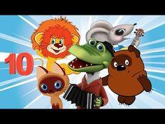 (19) Угадай мультфильм по песне за 10 секунд - 1 часть - YouTube Youtube, Youtubers, Youtube Movies
