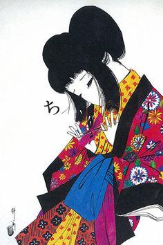 画家・林静一の画集『林静一美人画集』発売 - 百花繚乱の美人画 | ニュース - ファッションプレス