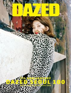 Miss A Suzy - Dazed and Confused Magazine May Issue