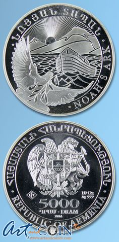 Armenian 2014 10 oz Silver Noah's Ark Coin www.artandcointv.com