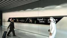 Concept Design for the Wayfining and Branding of the new Metro System in Ryhad, Kingdom of Saudi Arabia